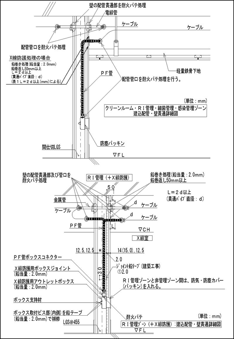 電気施工要領書|電気設備図面