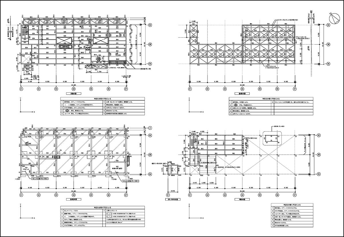 伏図|建築施工図面